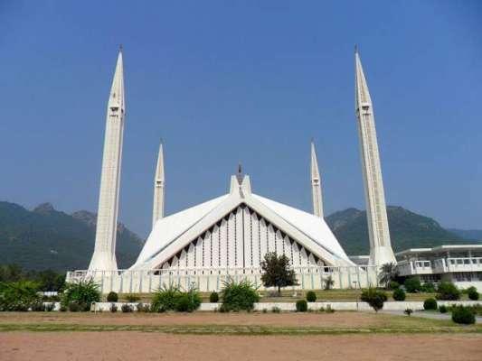 نماز جمعہ کے موقع پر فیصل مسجد میں سیکیورٹی کے سخت انتظامات انتظامات ..