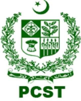 سینیٹ کی قائمہ کمیٹی برائے سائنس و ٹیکنالوجی نے پاکستان کونسل آف سائنس ..