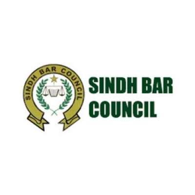 سانحہ سیہون شریف کے خلاف سندھ بار کونسل کی اپیل وکلاء نے یوم سوگ منایا