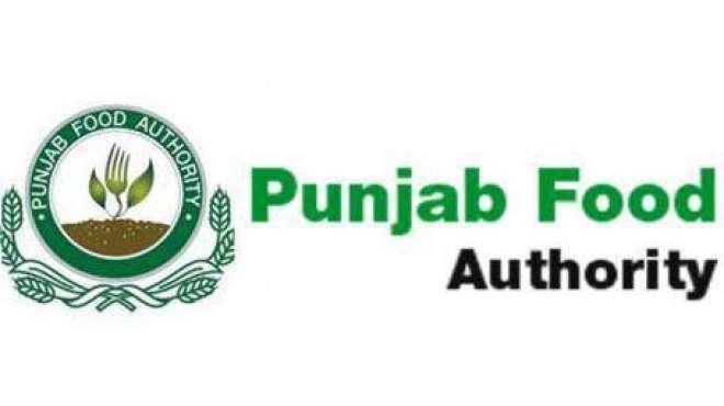 پنجاب فوڈ اتھارٹی کاکریک ڈاؤن،56 فوڈپوائنٹس کووارننگ اور70ہزارکےجرمانے