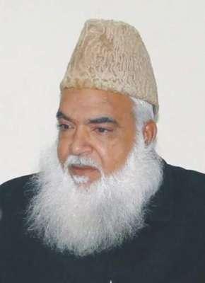 خود کش حملوں کیخلاف ملک بھر میں یوم مذمت منایا گیا، حضرت پیر محمد افضل ..