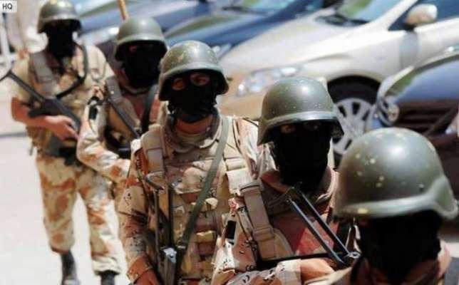 کورکمانڈر راولپنڈی کی زیر صدارت اعلیٰ سطح کا اجلاس ، سلامتی کی صورتحال ..