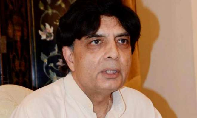 وفاقی وزیر داخلہ کا سیکیورٹی کی بنیاد پر دربار بند کیے جانے کی خبروں ..