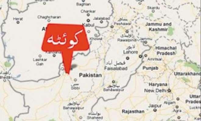 کوئٹہ کی سریاب روڈ پر دہشت گردوں کا پولیس وین پر حملہ