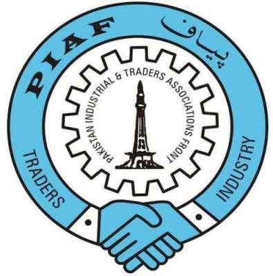 پاک ا یران تجارت کی کامیابی کے لئے پاک ایران گیس پائپ لائن منصوبہ بہت ..