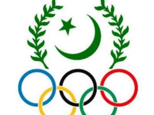 لیفٹیننٹ جنرل (ر) عارف حسن کی زیر صدارت پاکستان اولمپک ایسوسی ایشن کی ..