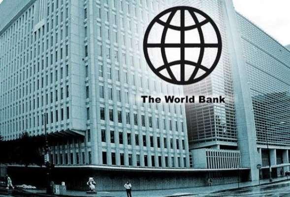 عالمی بینک پاکستان کو 68 کروڑ 80 لاکھ ڈالر کے منصوبوں میں سے 56 کروڑ 50 لاکھ ..