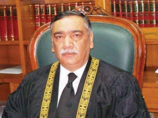 چیف جسٹس آصف سعید کھوسہ نے جج ارشد ملک کیخلاف ویڈیو اسکینڈل کا نوٹس ..