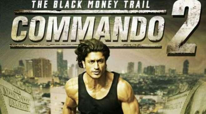 بالی وڈ فلم کمانڈوٹو نے 20کروڑ روپے کا بزنس کرلیا