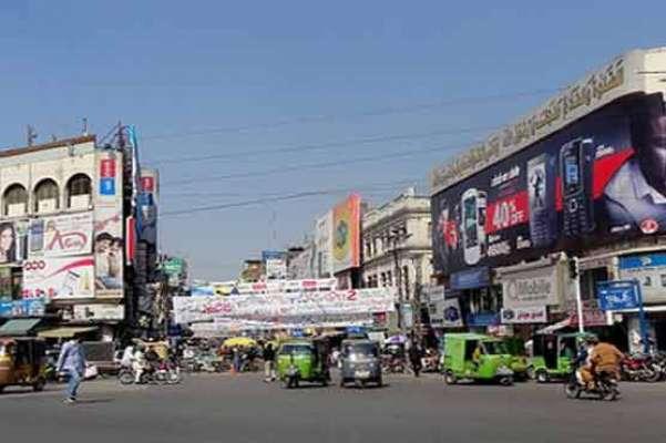 لاہورکاحساس علاقہ:ہال روڈپرنامعلوم شخص کی فائرنگ،دوکاندارمحفوظ رہے،پولیس