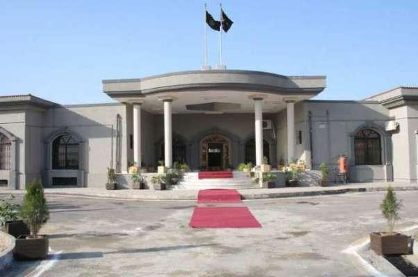 اسلام آبادہائیکورٹ میں فیس بک کی بندش کیلئےدرخواست دائرکردی گئی