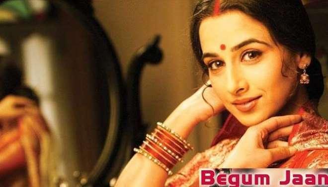 ودیابالن ''بیگم جان '' میں کھوٹھے کا دفاع کرتی نظر آئیںگی