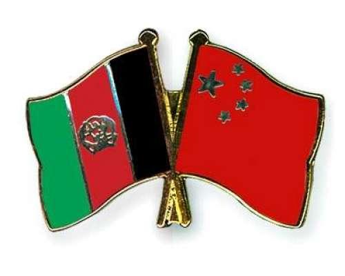 عالمی برادری افغانستان میں قیام امن کیلئے تعاون کرے