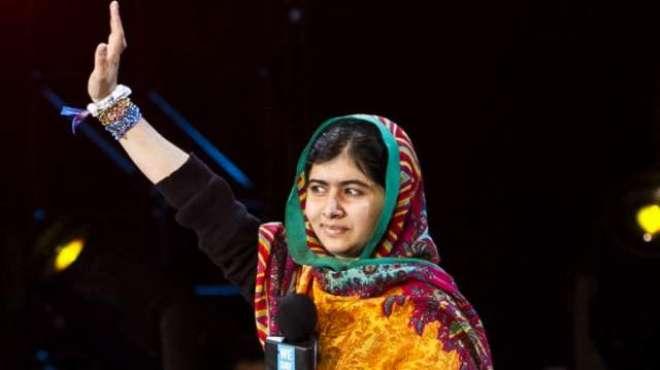 ملالہ یوسفزئی نے پرائم منسٹرز ڈگری حاصل کرنے کی تعلیم کا آغاز کر دیا