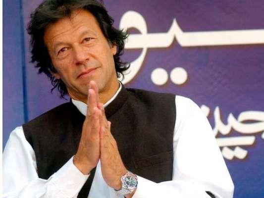 تحریک انصاف کے سربراہ عمران خان نے دورہ چین ملتوی کر دیا