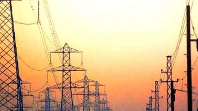 کراچی کیلئے بجلی کی قیمت میں ساڑھے تین روپے فی یونٹ کمی کا اعلان
