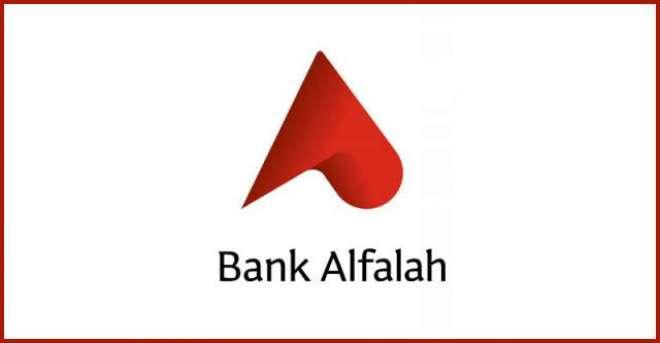 بینک الفلاح لمیٹڈ نے افغانستان میں اپنے آپریشنز کی عزیزی بینک کو منتقلی ..