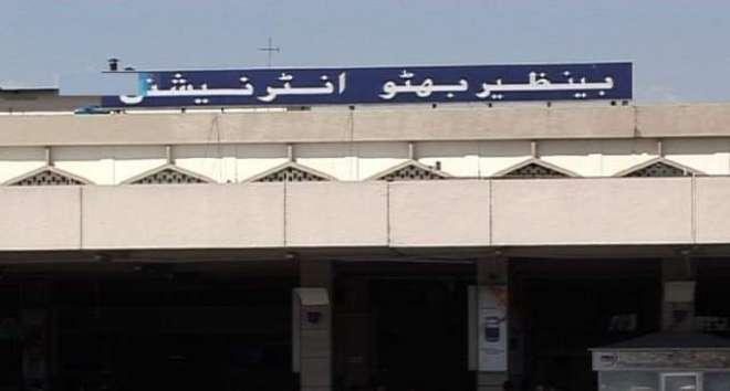 راولپنڈی،ایئر پورٹ سکیورٹی فورس کی کارروائی ،عمرہ  کیلئے سعودیہ جانیوالے ..