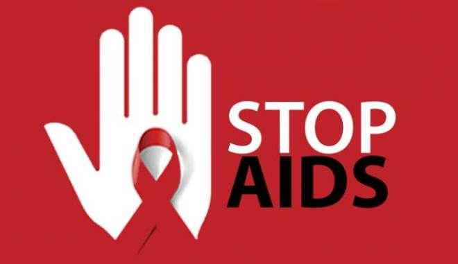 ایڈز کے تدارک کے لیے تمام وسائل بروئے کار لائے جا رہے ہیں، ڈاکٹر بصیر ..