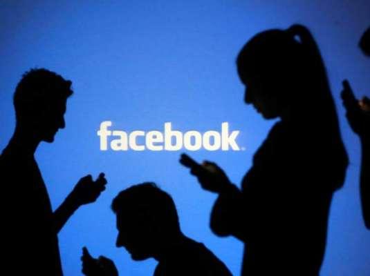 پاکستان میں فیس بک صارفین کی تعداد 25ملین ہوگئی ،50فیصد نے کاروبار بنا ..