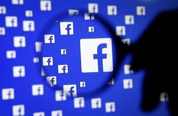 فیس بک کی انتظامیہ نے رواں سال کے پہلے تین ماہ میں شدت پسندی پر مبنی ..