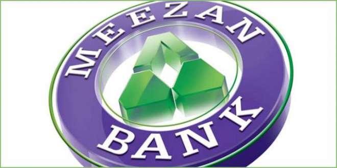 میزان بینک اور پیرانی گروپ آف کمپنیز کے درمیان معاہدہ