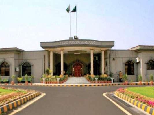 اسلام آباد ہائیکورٹ،چیئرمین پیمرا ابصار عالم کی تقرری کیخلاف درخواست ..