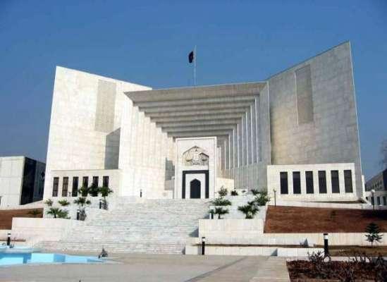 ․سپریم کورٹ نے کراچی اورپنڈی گھیب میں گرینیڈ حملے کرنے کے جرم میں سزایافتہ ..
