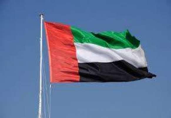 متحدہ عرب امارات کی شمالی کوریا کے شہریوں پر پابندی۔
