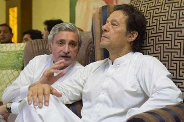 سپریم کورٹ میں عمران خان اور جہانگیر ترین کی نااہلی کے حوالے سے مقدمہ ..