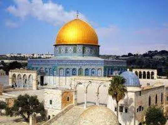 امریکا کے بعد بڑے یورپی ملک نے بھی مقبوضہ بیت المقدس کو اسرائیل کا دارالحکومت ..