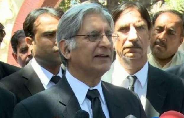 سینیٹ اجلاس:اپوزیشن جماعتوں کا وزیر اعظم سے استعفیٰ دینے کا مطالبہ