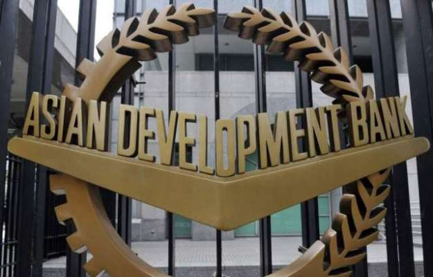 اے ڈی بی پاکستان میں نجی سرمایہ کاری میں اضافے کیلئے جلد اسلام آباد ..
