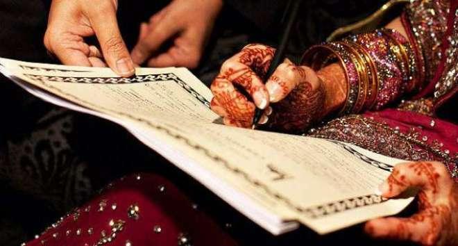 پاکستان میں ایک کروڑ سے زائد لڑکیاں شادیوں کے انتظار میں ،دس لاکھ کی ..