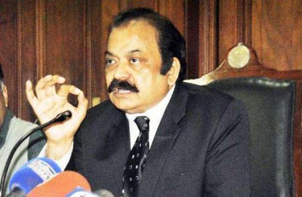 قادیانیوں سے متعلق بیان ،صوبائی وزیر قانون رانا ثناء اللہ پر ہائیکورٹ ..