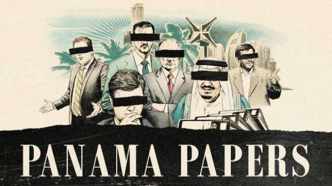 پانامہ کیس میں عدالت عظمیٰ کے فیصلے کا خیر مقدم کرتے ہیں ،ْ عمران خان ..