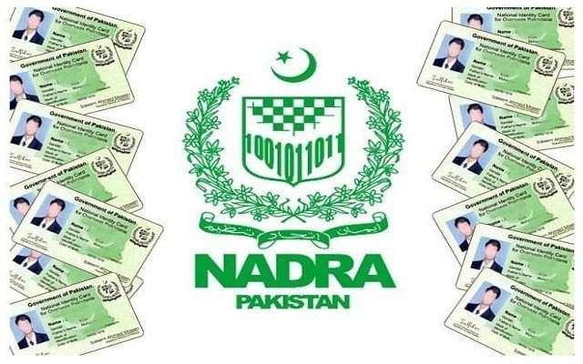 نادرا نے شناختی کارڈ کی فیسوں میں 100 فیصد اضافہ کردیا