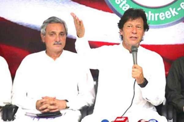 جہانگیر خان ترین نے تحریک انصاف سے علیحدگی اختیار کرنے کی پیش کش کردی