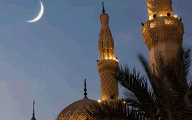 خلیجی ممالک میں ماہ رمضان 27 مئی سے شروع ہونے کا امکان ہے ،سعودی ماہر ..