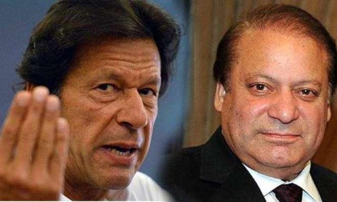 عمران خان اور نواز شریف کو وزارت عظمی سے پیار ہے ان کو سسٹم سے کوئی پیار ..