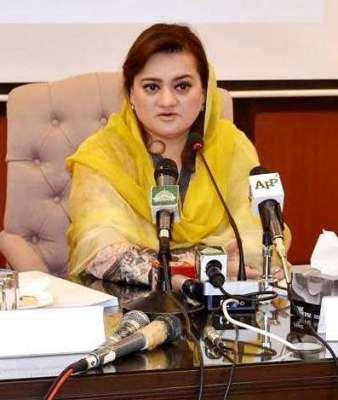 وزیرداخلہ چودھری نثارکے استعفے کی خبروں میں کوئی صداقت نہیں،مریم اورنگزیب