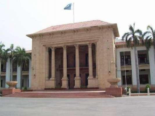 پی ٹی آئی کی وزیراعظم نوازشریف کےاستعفیٰ کیلئے پنجاب اسمبلی میں قراردادجمع