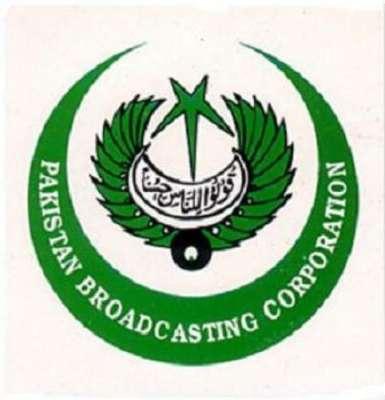 ریڈیو پاکستان پرسوں سے نئے انداز کے ساتھ خبرنامے کا آغاز کرے گا