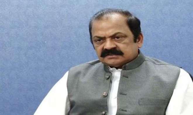 جے آئی ٹی نے وزیراعظم محمد نواز شریف کے خلاف جانبدارانہ تحقیقات کی ..