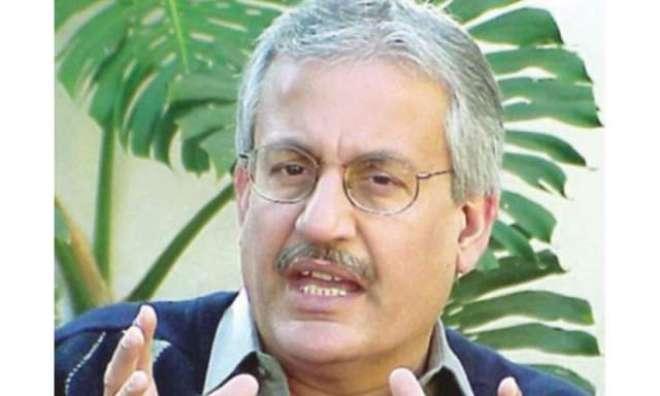 چیئرمین سینیٹ میاں رضا ربانی کی پشاور میں ایف سی کی گاڑی پر حملے کی ..