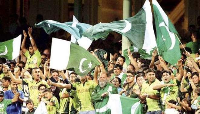 جیت کا جشن ،پاکستانیوں نے برطانوی پولیس کو بھی بھنگڑا ڈالنے پر مجبور ..