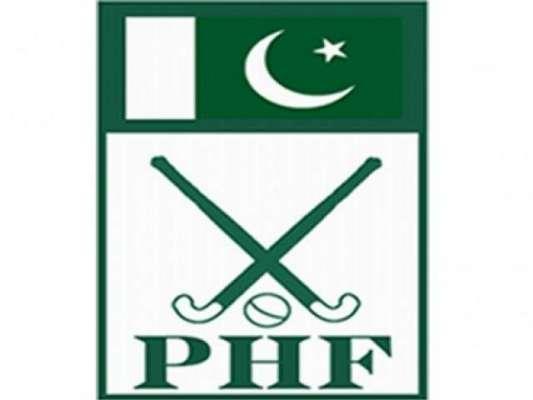 پاکستان ہاکی فیڈریشن کے اقدامات کے مثبت نتائج سامنے آرہے ہیں،