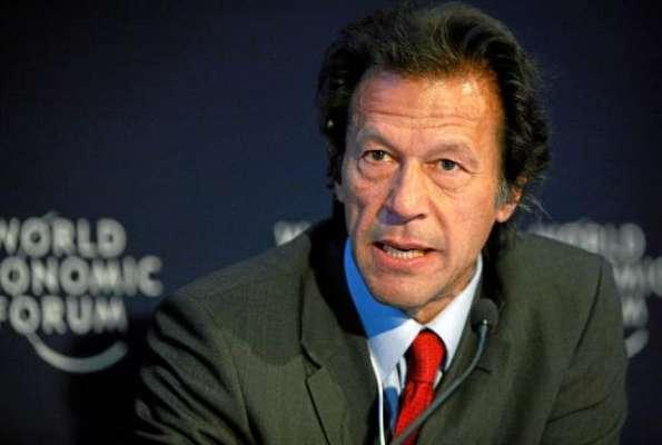 دہشتگردی کیخلاف جنگ میں عزم متزلزل نہیں ہوسکتا: عمران خان