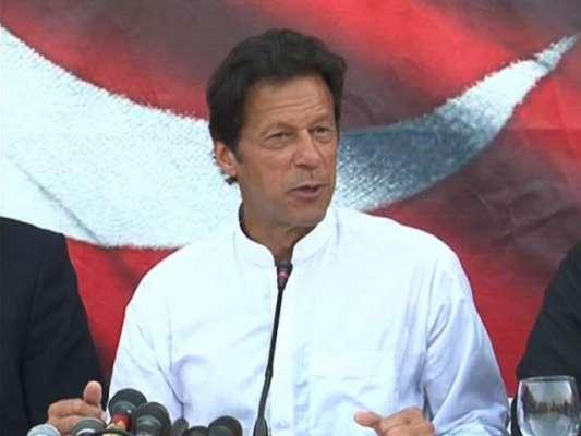 عمران خان نے نااہل قرار دیے جانے کی صورت میں سیاست چھوڑنے کا اعلان کر ..
