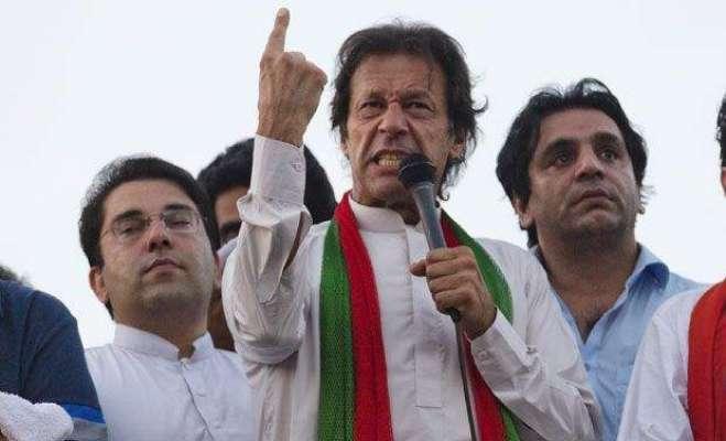 پی ٹی آئی چئیر مین عمران خان نے آئندہ ہفتے اسلام آباد میں جلسےکا اعلان ..